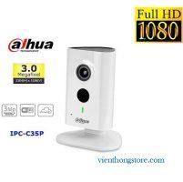 Bộ camera IP Dahua IPC-C35P (3.0MP, wifi, thẻ nhớ)